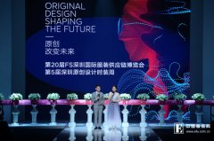 FS深圳国际服装供