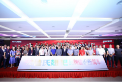 管氏餐饮品牌战略发布会暨十三周年庆圆满落幕
