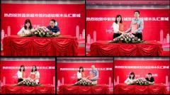 樟木头汇景城,35万方临深国际青年中心202