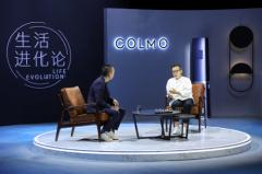 COLMO对话马寅:用建筑书写未来生活