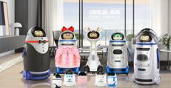 小胖口算机器人 早教机器人的全能选手