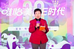 """火爆上海能美肤的唯怡E多多登陆武汉,""""绽放""""大爱之城!"""
