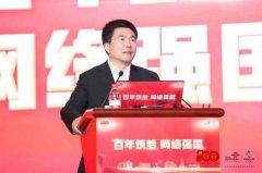 """5大承诺 10项行动 中国联通""""我为群众办实事""""服务全面升级"""