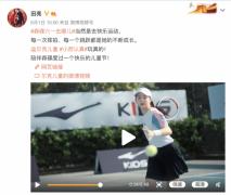 """田亮揭秘:""""全能少女""""森碟并非""""天生优秀"""" 尔克儿童运动大片给出答案"""